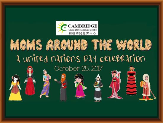 ccdc-banawe-moms-around-the-world-slider-image