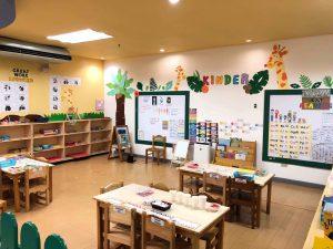 Cambridge BHS Centre My School photo