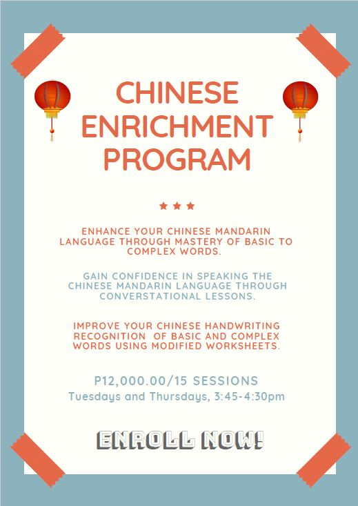 CCDC Binondo Chinese Enrichment Program poster