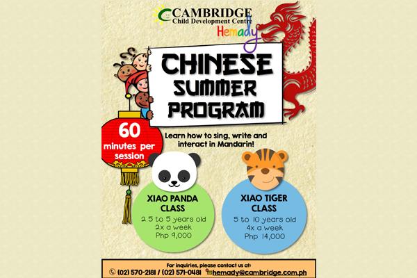 chinese poster hemady