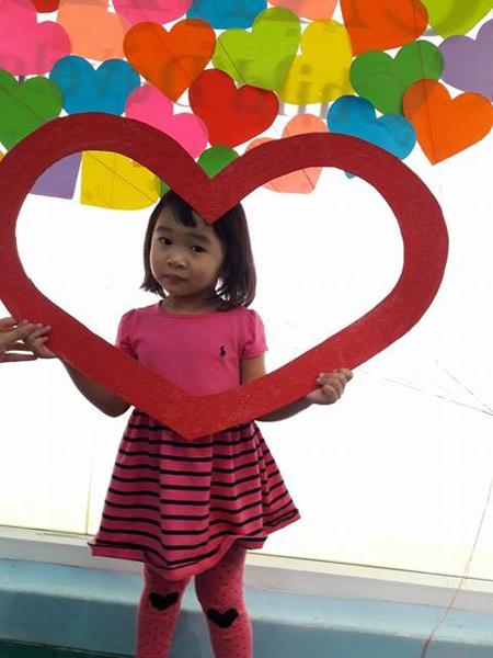 slideshow valentines events