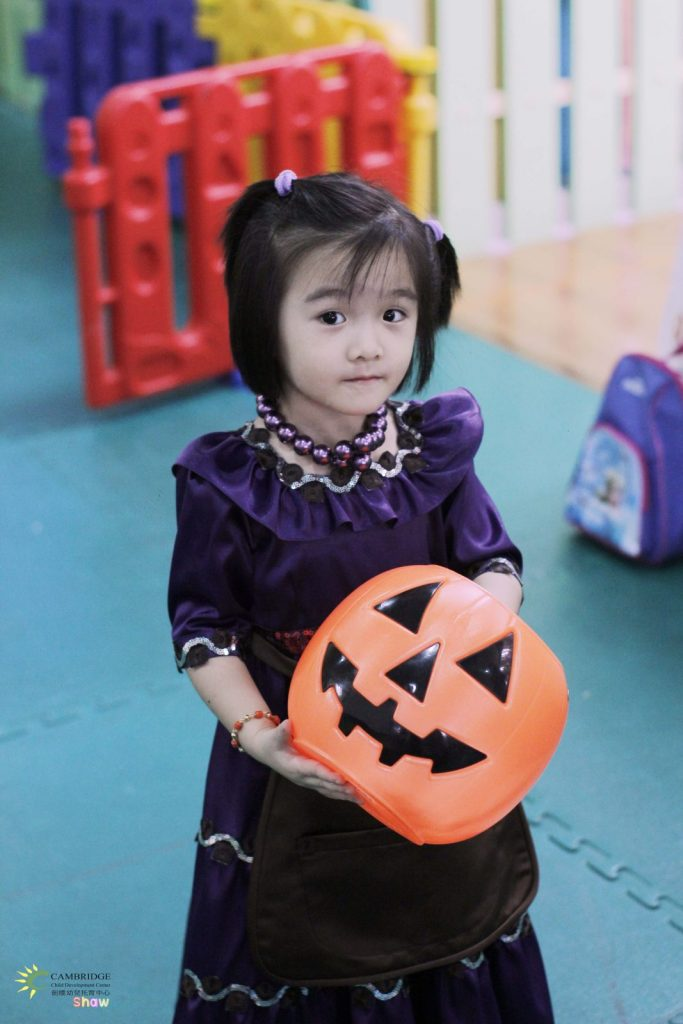 ccdc_mandaluyong_halloween_2018_117