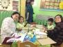 Cambridge Binondo Craft Making Day