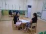 Term 1 - Parent Teachers Conference
