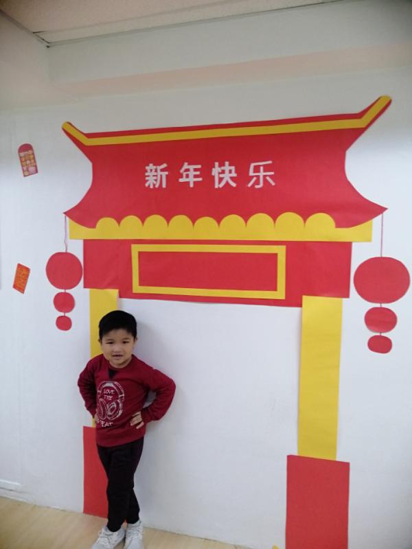 Cambridge Legaspi post 20190211 Chinese New Year 10