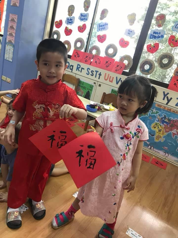 CCDC_Salcedo_Chinese_New_Year_2019_03