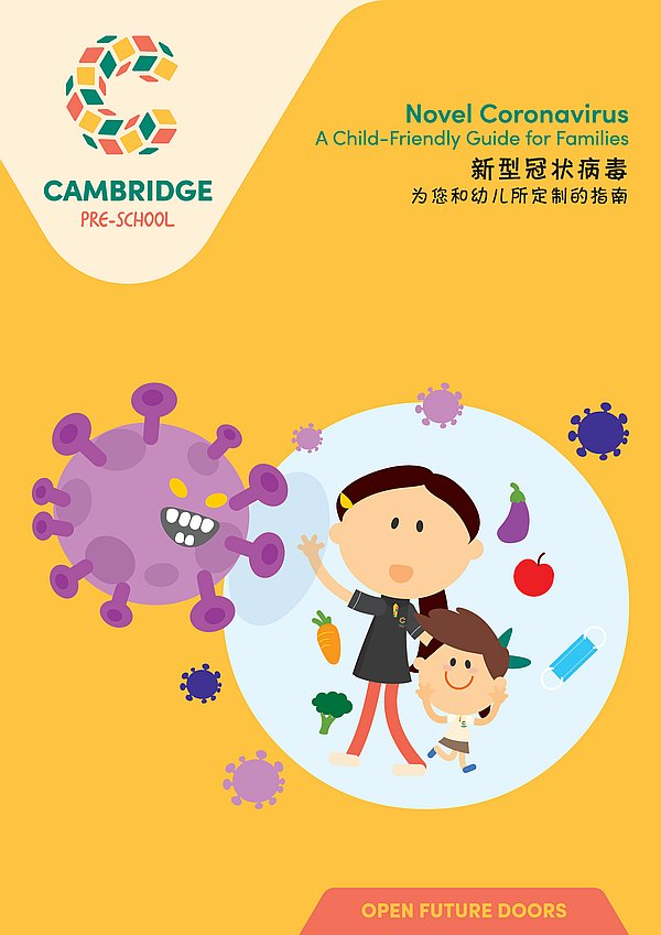 Novel Coronavirus – A Child-Friendly Guide for Families